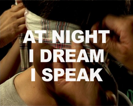 atnightidreamispeak