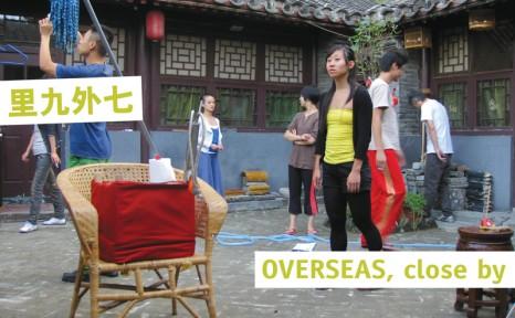 overseascloseby
