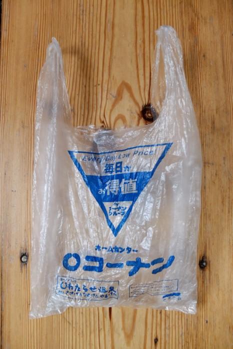 CN-JP-DE_plasticbag