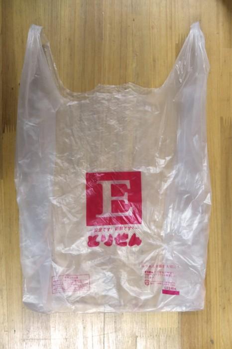 CN-JP_plasticbag04