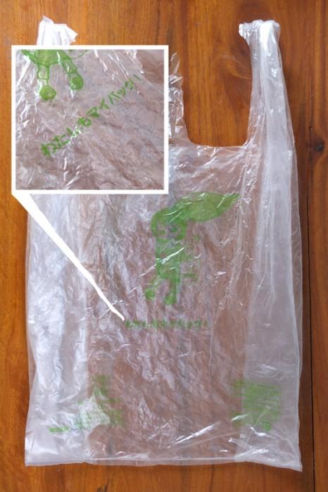 CN-JP_plasticbag05